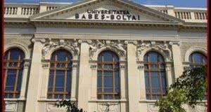 """Invitație la conferința """"Europenizarea dreptului administrativ și codificarea procedurii administrative"""""""