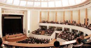[Cum a fost] Invitație la cea de-a VIII-a ediție a Conferinței Naționale de Executare Silită