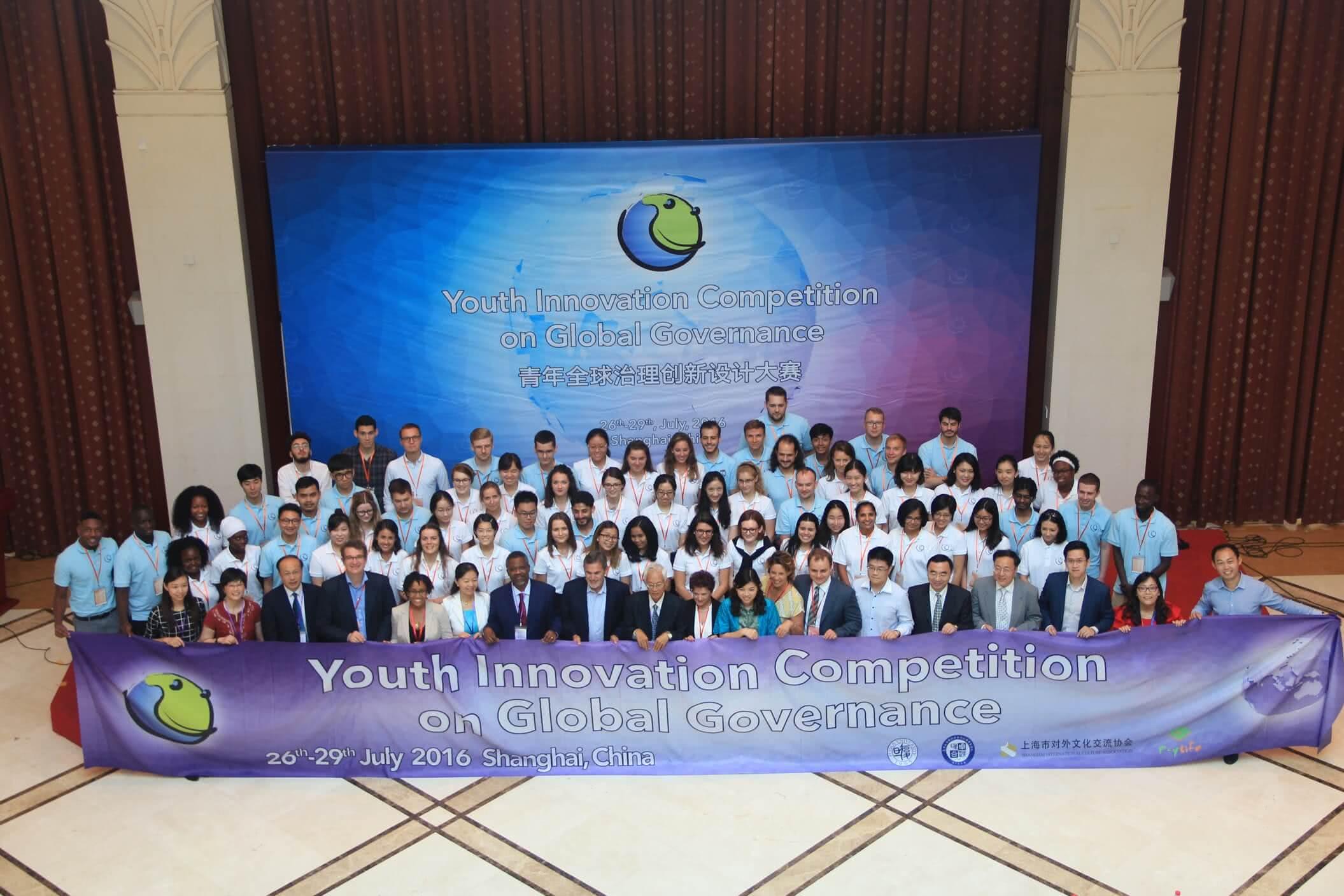 participantii-_i-juriul-conferintei-yicgg