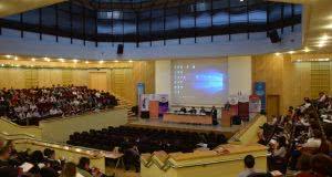 """Conferinţa """"Etica profesiilor juridice. Noutăți legislative și probleme judiciare de actualiate"""""""
