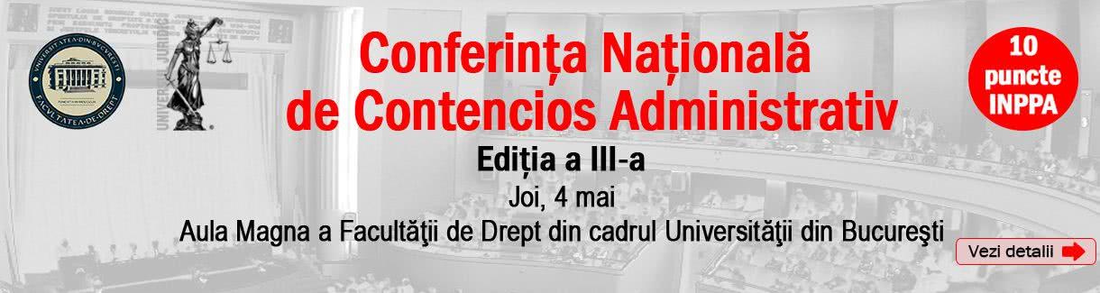 cropped-1220x325-conferinta-nationala-de-contencios-administrativ-editia-III.jpg