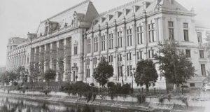 """Albumul """"Palate de Justiție din România"""""""