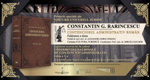 """[CUM A FOST] Lansare de carte. Reeditarea operei profesorului Constantin G. Rarincescu – """"Contenciosul administrativ român"""", Edițiunea a II-a (1936)"""