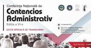 Conferinţa Naţională de Contencios Administrativ, ediția a VI-a, Ediţie Specială de Transilvania
