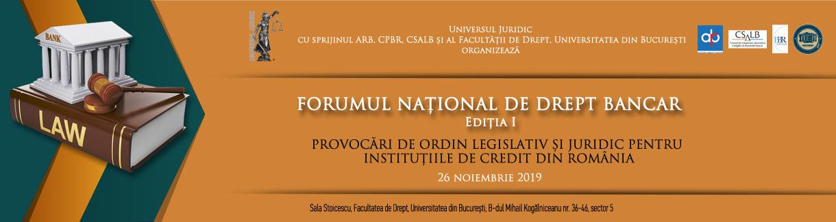 1220 forumul de drept bancar