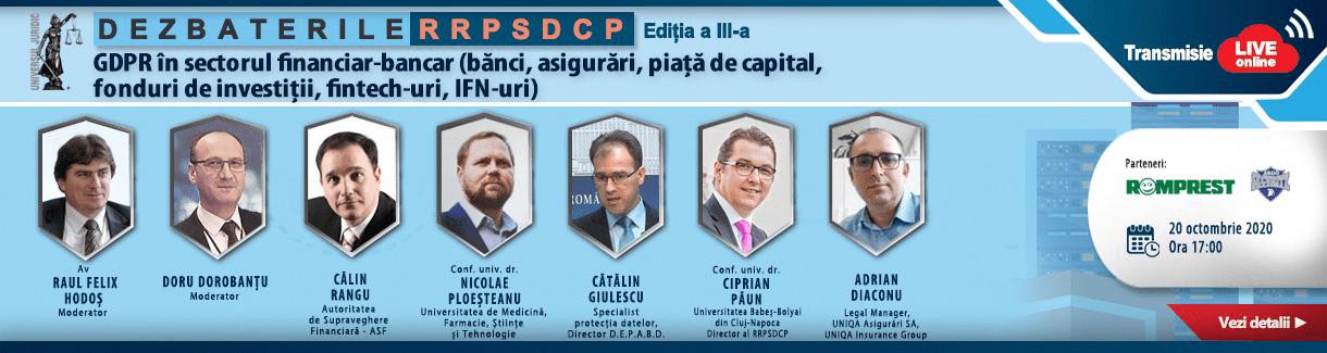 header GDPR
